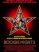 Ateşli Geceler 1997 full hd film izle